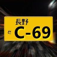 clemfox69