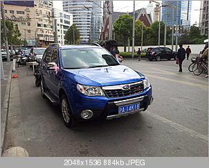 WIP - 2012 Subaru Forester | BeamNG